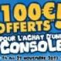 5 bons de 20€ offerts pour l'achat d'une console [Terminé]
